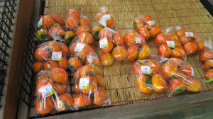 直売所の柿