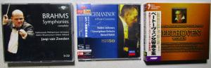 購入したCDセット