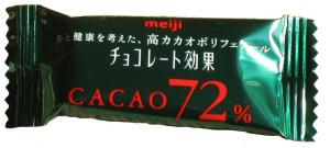 濃い味のチョコ