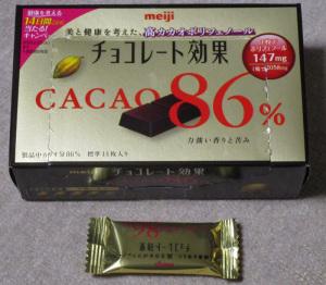 チョコ効果86%