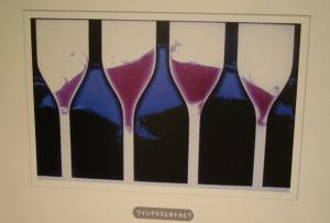 ワイングラスとボトル