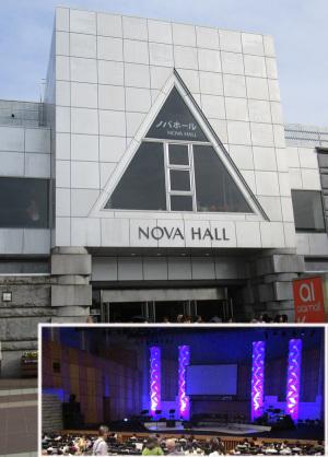 ノバホール